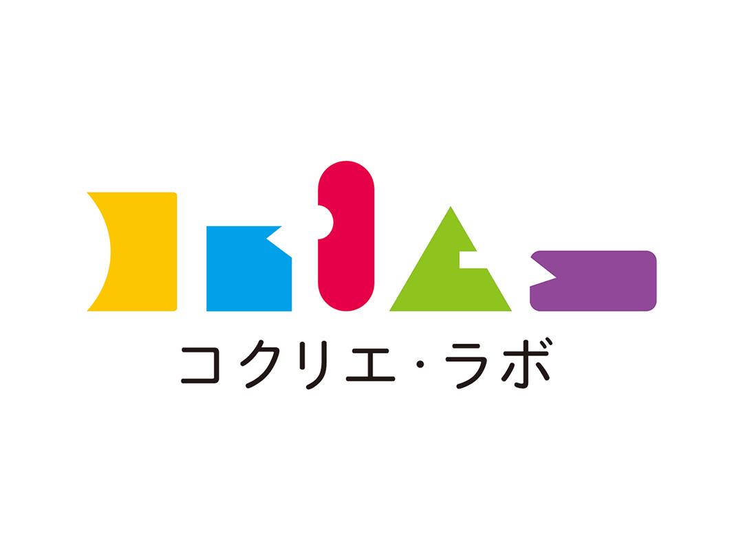 ロゴ制作「コクリエ・ラボ」